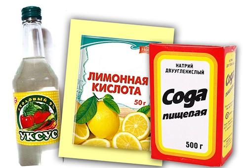 сода, уксус, лимонная кислота