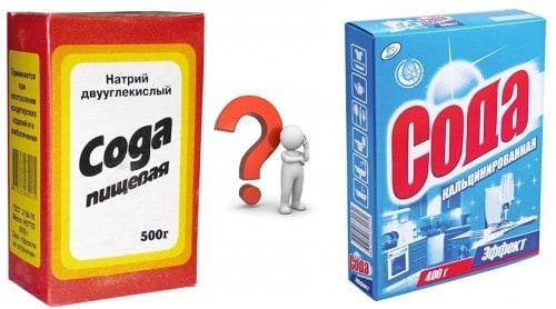 pishhevaya-i-kalcinirovannaya-soda