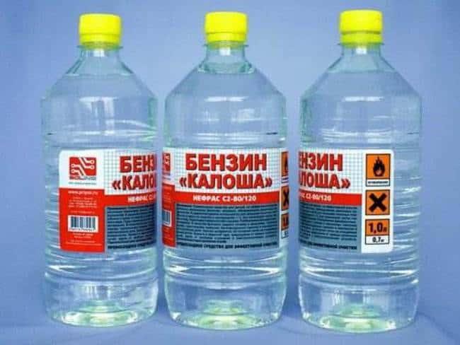 Бензин «Калоша»