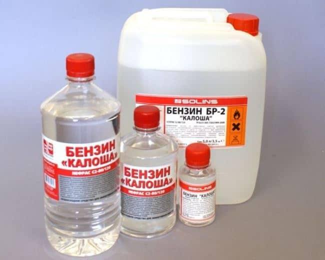 Бензин высоко степени очистки «Калоша»