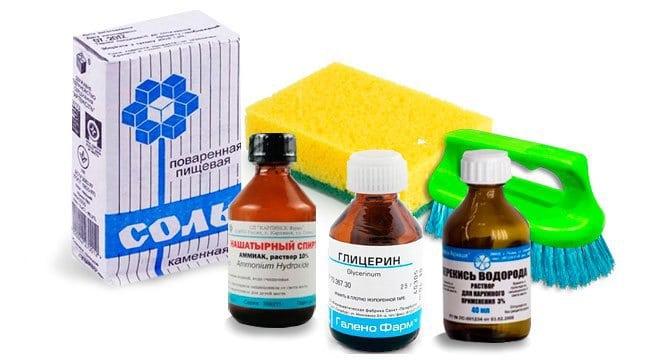 Ингредиенты для очистки линолеума от ручки