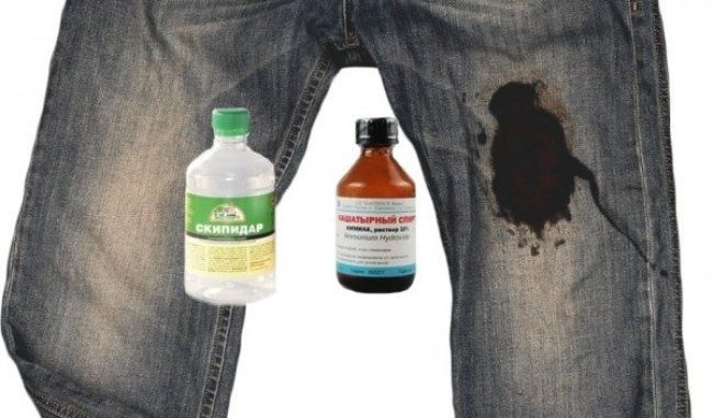 Очищаем штаны агрессивными средствами