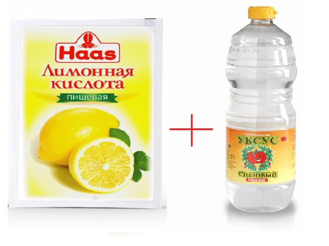 Чистящий пар из лимона и уксуса