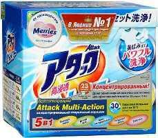 Attak Multi-Action