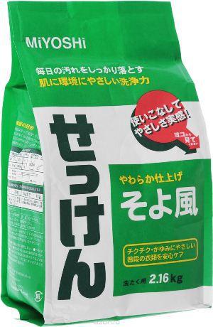 Miyoshi Soap