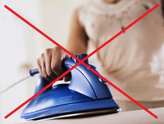 Некоторые вещи категорически запрещается гладить