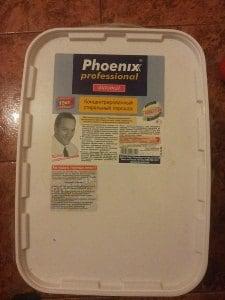 Phoenix Professional Automat