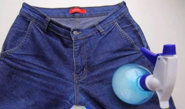 Как сделать чтобы джинсы сели фото 200