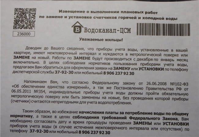 Такие действия регламентируются законами Российской Федерации