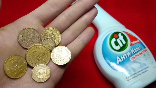 Наиболее быстрый способ почистить монеты с помощью химических препаратов