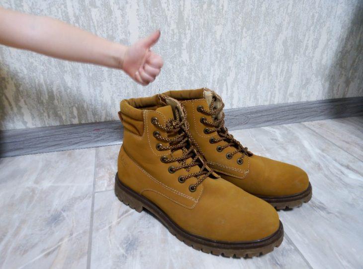 чистые ботинки