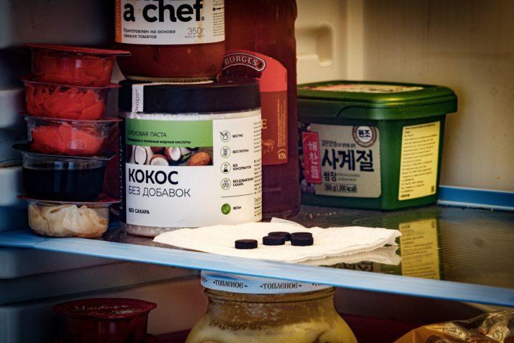 таблетки активированного угля в холодильнике