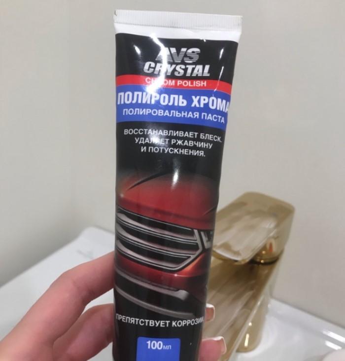 средство для полировки хрома