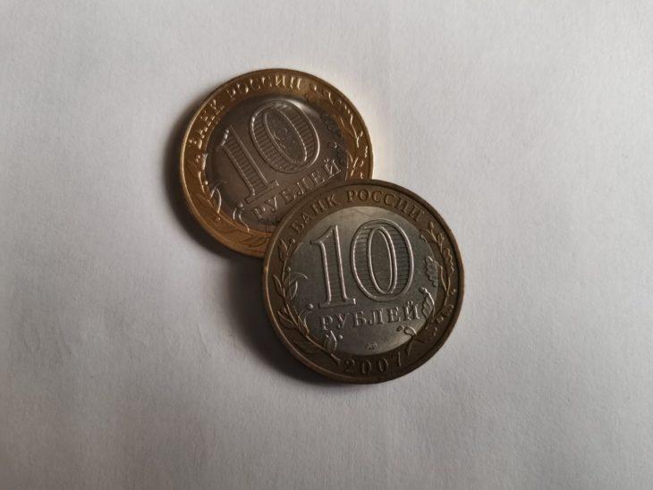 почищенные монеты