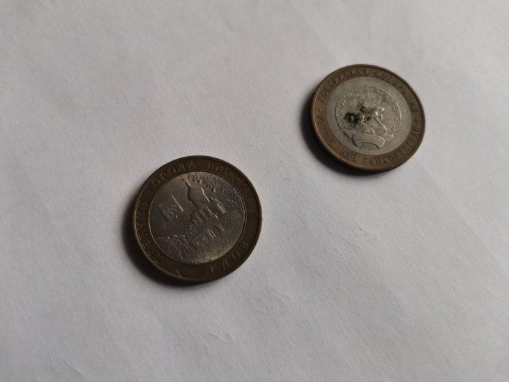 ржавая монета до чистки