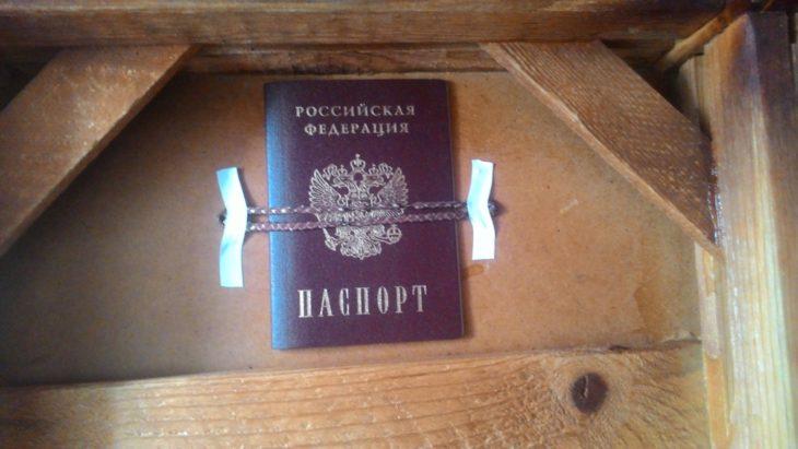спрятать паспорт во время путешествия